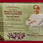 Odisha Mission Suvidya