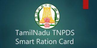 TNPDS Ration Card