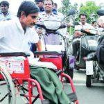 Gujarat Viklang Pension Yojana