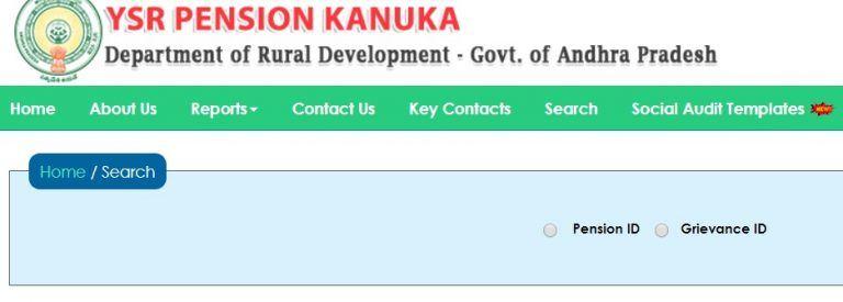 YSR Pension Kanuka Scheme Status