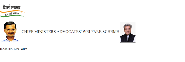 Advocate Welfare Scheme