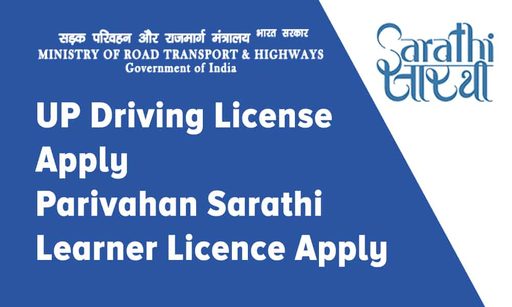 up driving license