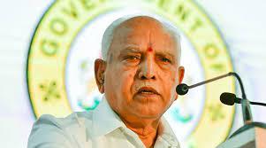 CM Karnataka