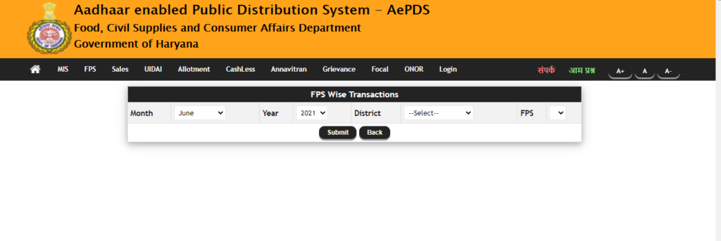 Check FPS Wise Transactions
