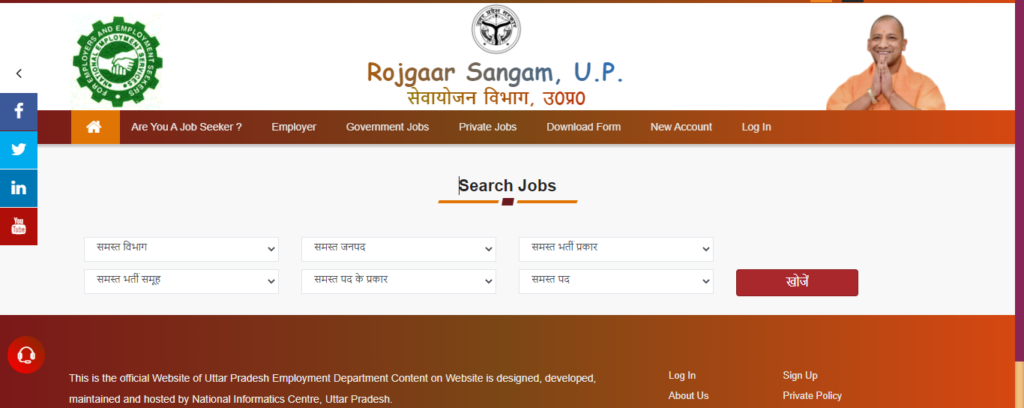 Search Government Jobs