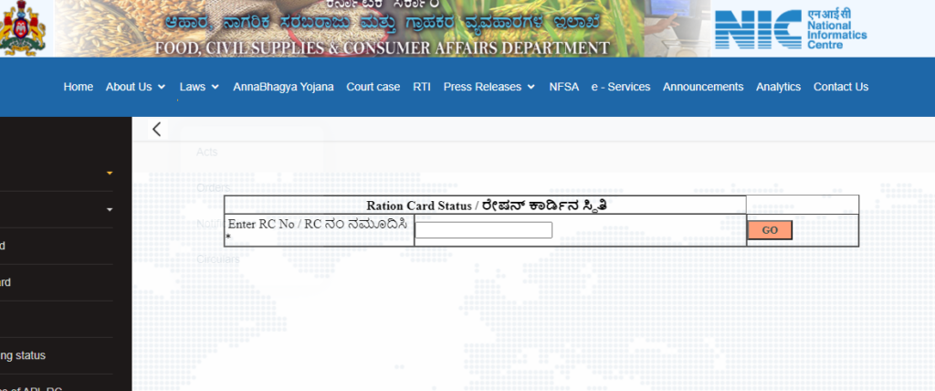 Show Ration Card