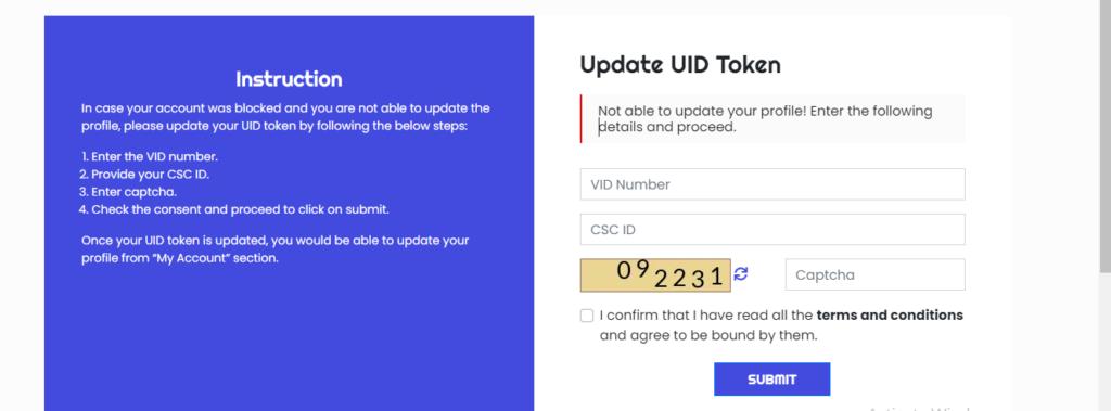 Update UID Token