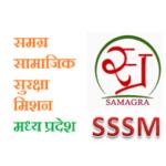 SSSN ID
