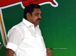 Tamilnadu Special Financial Assistance Scheme