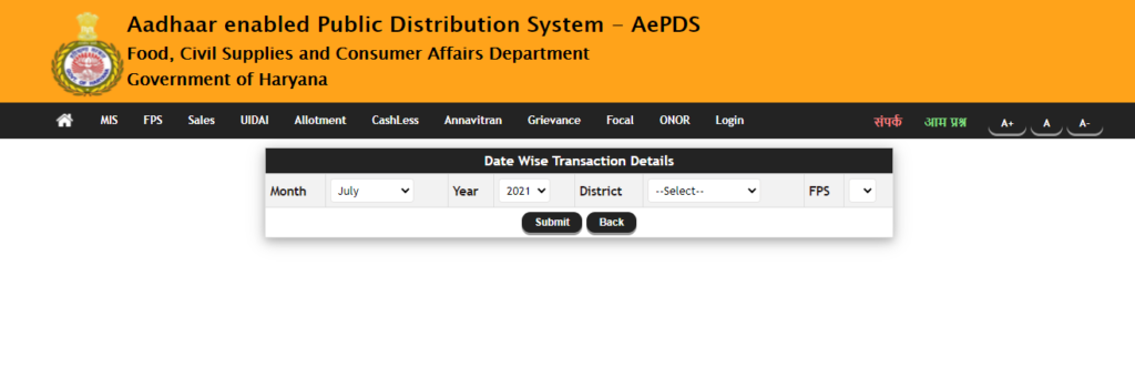FPS Date Wise Transaction Details