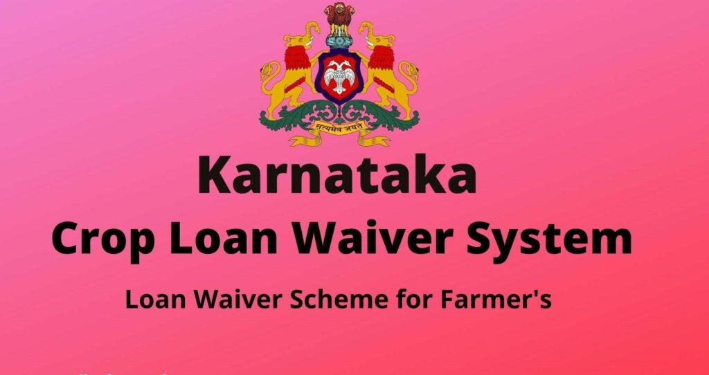 Karnataka Crop Loan Waiver