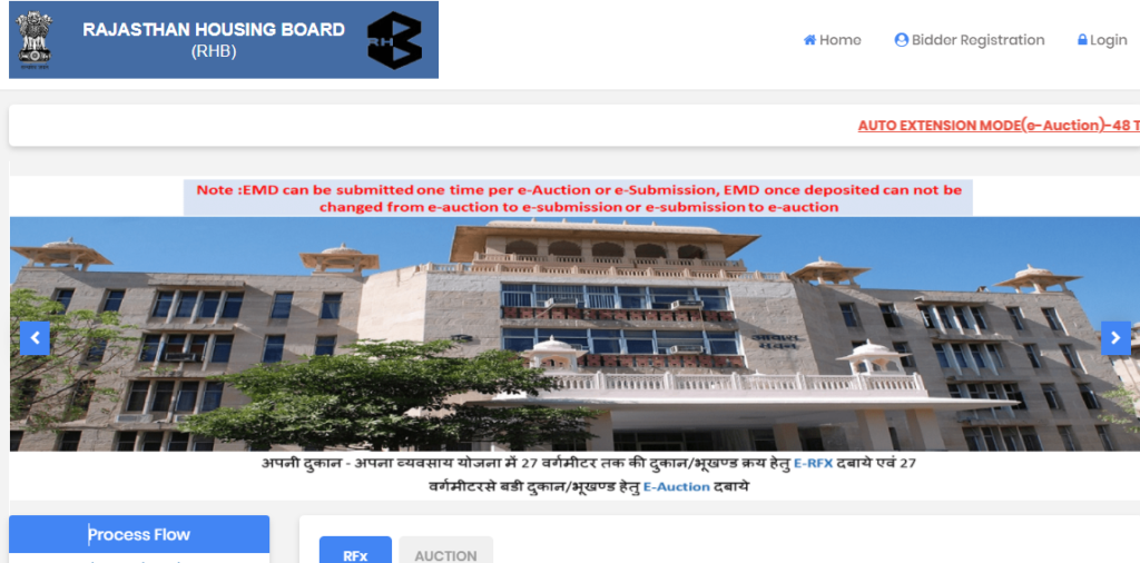 Official Website of the RHB E-Auction
