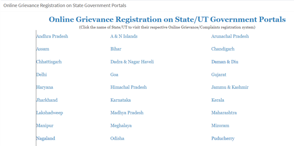 State Wise Online Grievance Portal