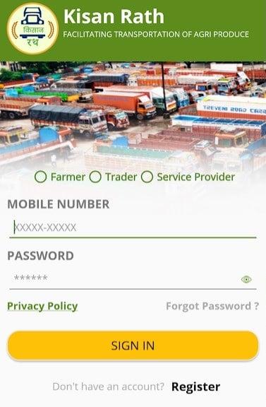 किसान रथ मोबाइल एप ऑनलाइन